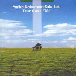 Yuriko Nakamura - Solo Best: Dear Green Field