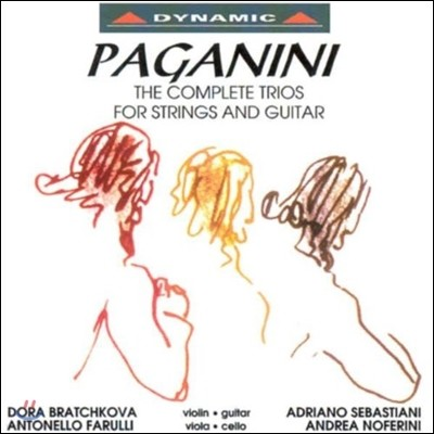 Adriano Sebastiani 파가니니: 현과 기타를 위한 삼중주 (Paganini: Complete Trios For Strings & Guitar)