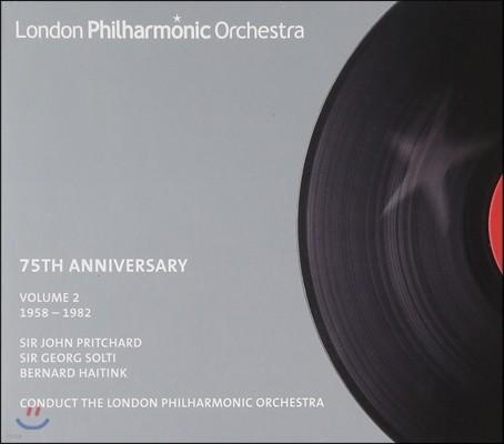 런던 필하모닉 오케스트라 창립 75주년 기념 음반 2집 (75Th Anniversary Vol.2)