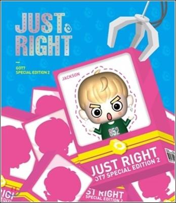 갓세븐 (GOT7) Special Edition 2 : Just Right_JACKSON [피규어 USB앨범]