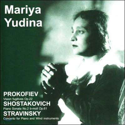 Maria Yudina 마리아 유디나 피아노 작품집 - 프로코피에프 쇼스타코비치 스트라빈스키 (Prokofiev, Shostakovich, Stravinsky)