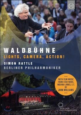 Simon Rattle 베를린 필하모니 2015년 발트뷔네 콘서트 (Waldbuhne 2015)
