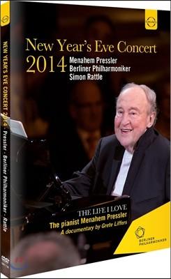 Simon Rattle / Menahem Pressler 베를린 필하모니 2014년 송년 음악회 (New Year's Eve Concert 2014)