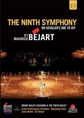 Zubin Mehta / Bejart Ballet Lausanne 베토벤: 교향곡 9번 '합창' - 모리스 베자르 안무에 의한 발레