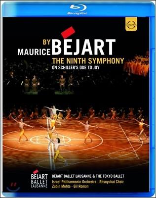 Zubin Mehta 베토벤: 교향곡 9번 '합창' - 모리스 베자르 안무에 의한 발레 (Beethoven: Symphony No.9 Choral)