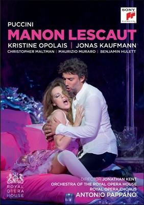 Jonas Kaufmann 요나스 카우프만 - 푸치니: 마농 레스코 DVD (Puccini: Manon Lescaut)