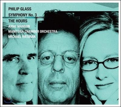 Anne Manson 필립 글래스: 교향곡 3번, `디 아워스` 모음곡 (Philip Glass: Symphony No.3, The Hours Suite)