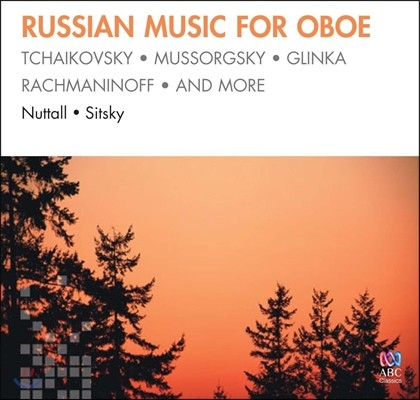 David Nuttall 러시아의 오보에 작품집 (Russian Music For Oboe)