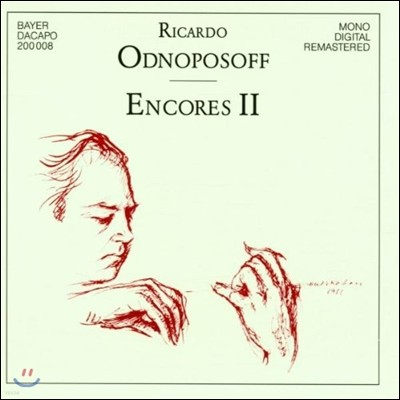 Ricardo Odnoposoff  리카르도 오드노포소프 - 앙코르 2 (Encores II)