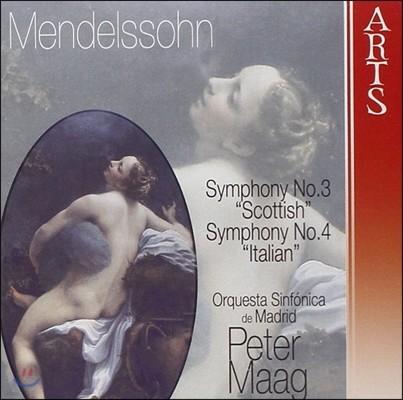 Peter Maag 멘델스존: 교향곡 3번 '스코틀랜드', 4번 '이탈리아' (Mendelssohn: Symphonies 'Scottish', 'Italian')