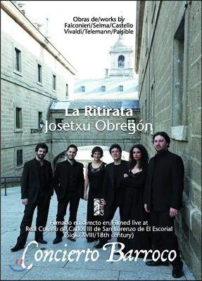 La Ritirata 바로크 콘서트 (Concierto Barroco)