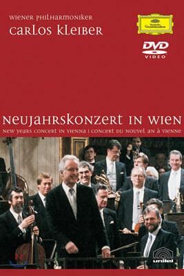 빈 신년 음악회 1989 - 카를로스 클라이버
