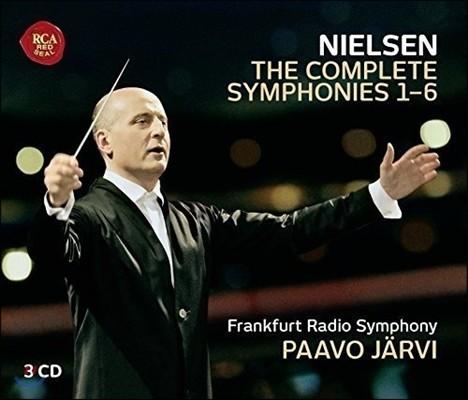 Paavo Jarvi 파보 예르비 - 카를 닐센: 교향곡 전집 (Carl Nielsen: The Complete Symphonies 1-6)