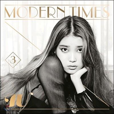 아이유 (IU) / 3집 Modern Times (미개봉)