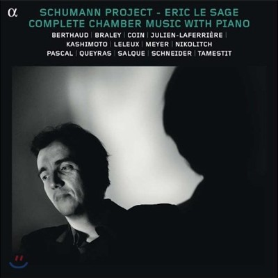 Eric Le Sage 슈만: 피아노가 포함된 실내악 전곡집 (Schumann Project - Complete Piano Solo Music)