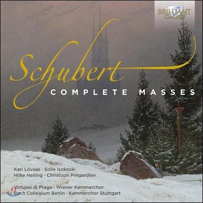 슈베르트: 미사곡 전집 (Schubert: Complete Masses)