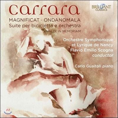 Flavio Emilio Scogna 크리스티안 카라라: 페달 피아노를 위한 마그니피카트 (Cristian Carrara: Magnificat, Ondanomala, Vivaldi in Memoriam)
