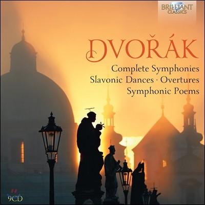 Otmar Suitner / Antal Dorati 드보르작: 교향곡 전집, 교향시, 서곡 (Dvorak: Complete Symphonies, Symphonic Poems, Overtures, Slovanic Dances)