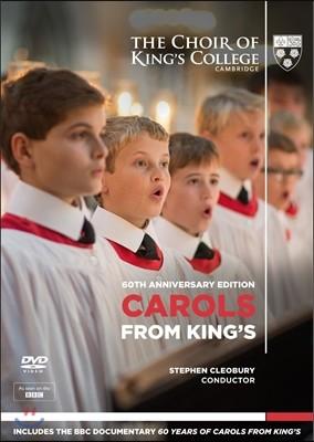 King's College 킹스 칼리지 합창단의 캐럴 모음집 (Carols from Kings 60th Anniversary Edition)