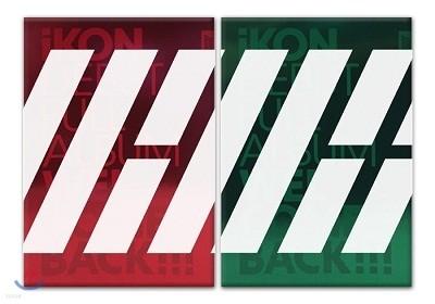 아이콘 (iKon) - Debut Full Album : Welcome Back [Red 또는 Green Ver. 랜덤 발송]