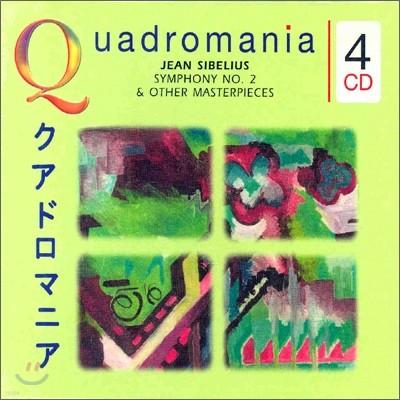 시벨리우스 : 교향곡 2-7번, 관현악 작품집 (Sibelius : Symphony no.2-7 & Other Materpieces)