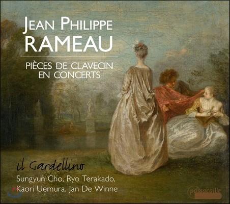 조성연 / Il Gardellino 라모: 콩세르풍의 클라브생 작품집 (Rameau: Pieces de Clavecin en Concerts)