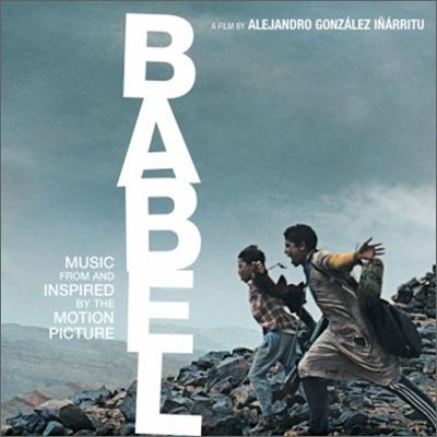 Babel (바벨) OST