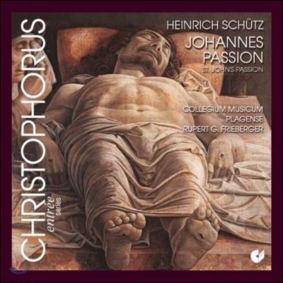 Collegium Musicum Plagense 하인리히 쉬츠: 요한 수난곡 (Heinrich Schutz: St. John Passion SWV481)