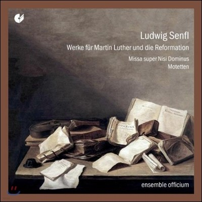 Ensemble Officium 루드비히 젠플: 마틴 루터와 종교개혁을 위한 음악 (Ludwig Senfl: Works for Martin Luther and the Reformation)