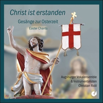 Christian Ridil 부활절 성가 (Christ ist Erstanden - Easter Chants)
