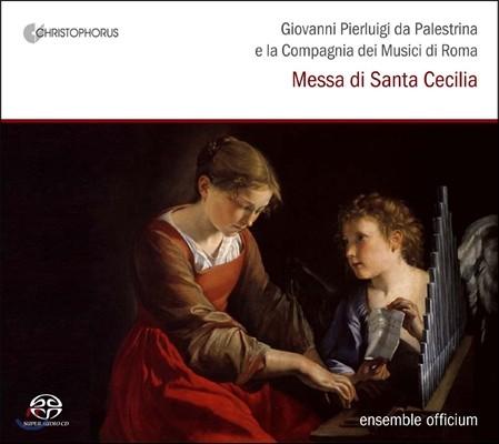 Ensemble Officium 팔레스트리나: 성녀 체칠리아를 위한 음악 (Palestrina: Messa Di Santa Cecilia)