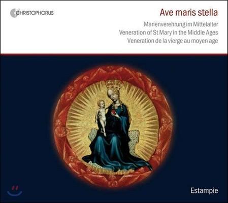 Estampie 아베 마리아 스텔라 - 중세의 마리아 신심 [信心] (Ave Maris Stella - Veneration of St Mary in the Middle Age) 에스탕피