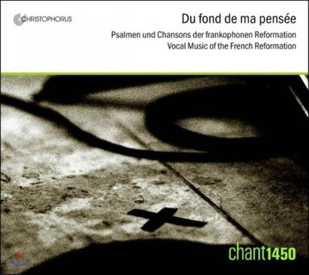 Chant1450 내 생각 깊은 곳에서 (Du Fond de Ma Pensee)