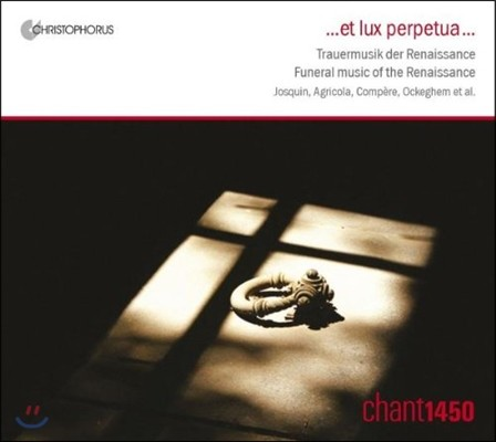 Chant1450 영원한 안식 - 르네상스 시대 장례 음악 (Et Lux Perpetua - Funeral Music of the Renaissance) 찬트 1450