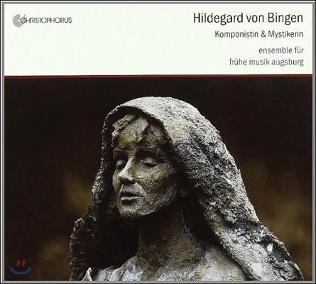 아우구스부르크 고음악 앙상블 - 힐데가르트 폰 빙엔, 작곡가 & 신비주의자 (Hildegard von Bingen, Composer & Mystic)