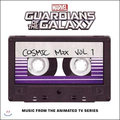 가디언즈 오브 갤럭시: 코스믹 믹스 1집 (Marvel's Guardians Of The Galaxy: Cosmic Mix Vol.1)
