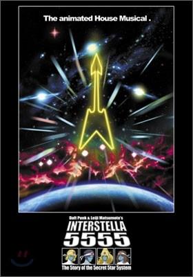 Daft Punk & Leiji Matsumoto - Interstella 5555