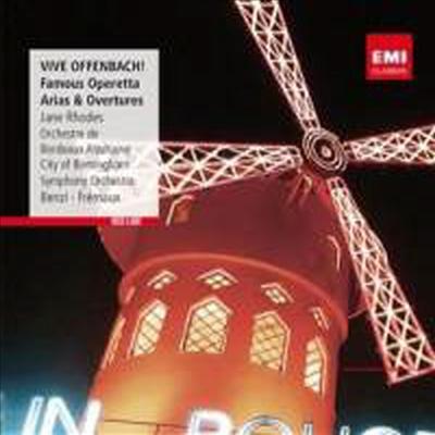 비바 오펜바흐!! - 유명 오페레타 아리아와 서곡집 (Vive Offenbach! Famous Operetta Arias & Overtures) - Roberto Benzi