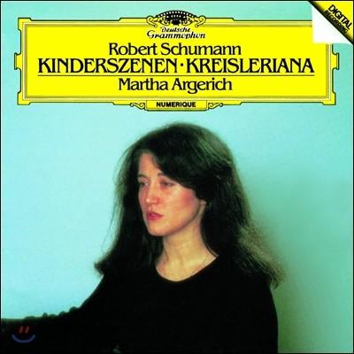 Martha Argerich 슈만: 어린이 정경, 크라이슬레리아나 (Schumann: Kinderszenen Op.15, Kreisleriana Op.16 ) 마르타 아르헤리치