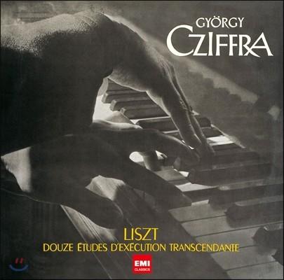 Gyorgy Cziffra 리스트: 12개의 초절기교 연습곡 (Liszt: Douze Etudes d'Execution Transcendante)