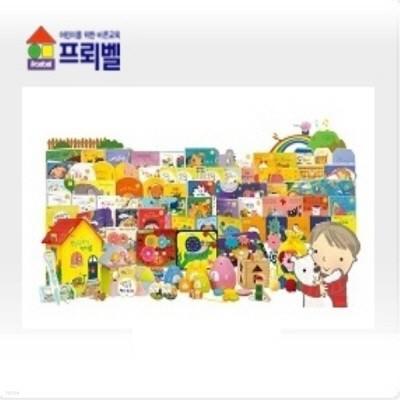 2019년-프뢰벨 명작동화(정품)최신간/미개봉새책
