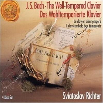 Sviatoslav Richter 바흐 : 평균율 클라비어 전곡집 (Bach : The Well-Tempered Clavier) 스비아토슬라브 리히터