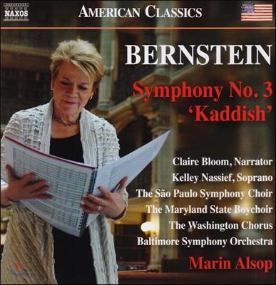 Marin Alsop 번스타인: 교향곡 3번 '카디시' [1963년 오리지널 버전], 미사 브레비스, 종달새 (Bernstein: Symphony No.3 'Kaddish') 마린 앨솝