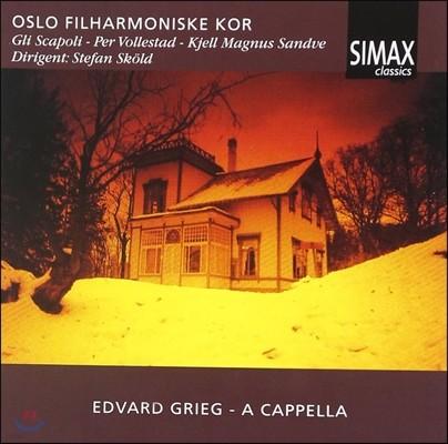 Oslo Filharmoniske Kor 그리그: 노래와 합창곡집 (Grieg: A Cappella)