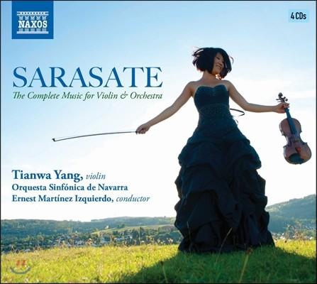 Tianwa Yang 사라사테: 바이올린과 오케스트라를 위한 음악 전곡 (Sarasate: The Complete Music fot Violin & Orchestra) 톈와 양