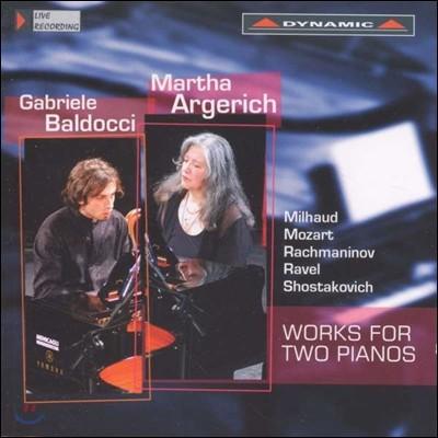 Martha Argerich 미요 / 모차르트 / 라벨: 두 대의 피아노를 위한 작품 (Milhaud / Mozart / Ravel: Works for Two Pianos)
