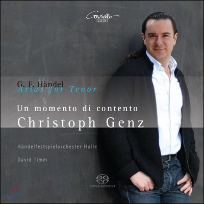 Christoph Genz 헨델: 테너 아리아집 (Un momento di Contento - Handel: Arias for Tenor) 크리스토프 겐츠