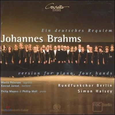 Simon Halsey 브람스: 독일 레퀴엠 - 네 손 피아노 반주 (Brahms: Ein Deutsches Requiem For Hands Piano Version)