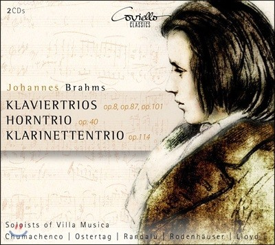 Soloists of Villa Musica 브람스: 피아노 삼중주, 호른 삼중주, 클라리넷 삼중주 (Brahms: Piano Trios, Horn Trio, Clarinet Trio)