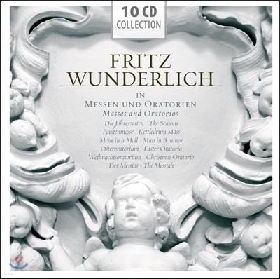 Fritz Wunderlich 프리츠 분덜리히가 부르는 미사와 오라토리오 (Masses and Oratorios)
